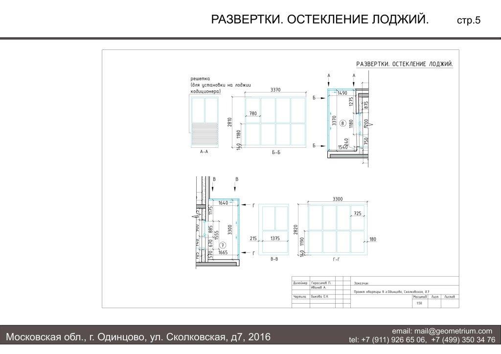 tz_skolkovkii (5)