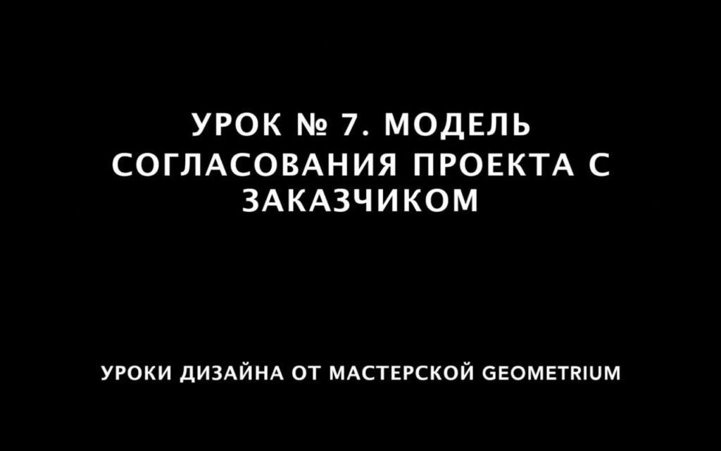 2017-06-01 12.02.33