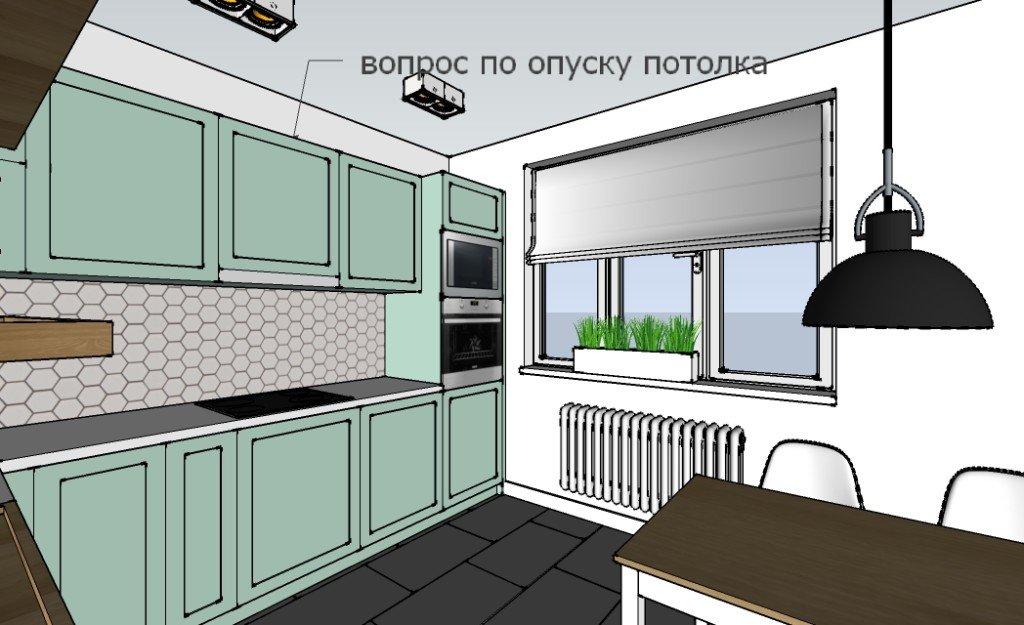 eslizu_profsoyuznaya (5)