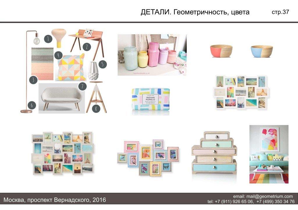 tz_vernadskogo (37)