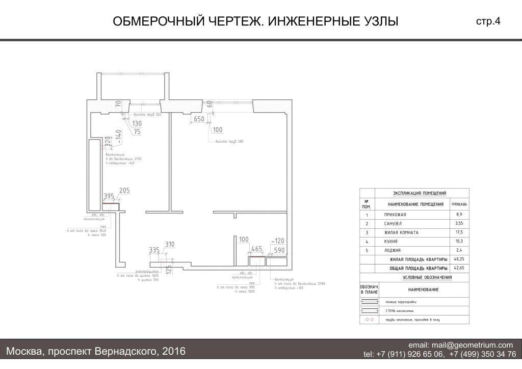 tz_vernadskogo (4)