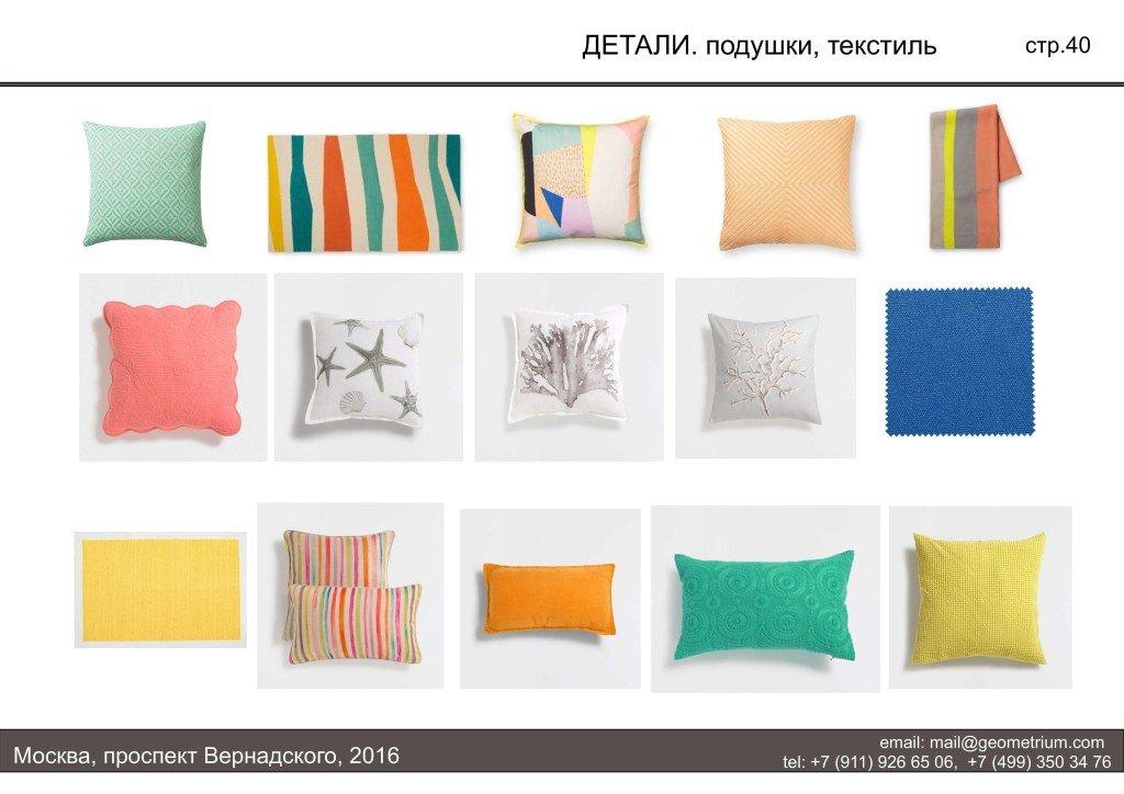 tz_vernadskogo (40)