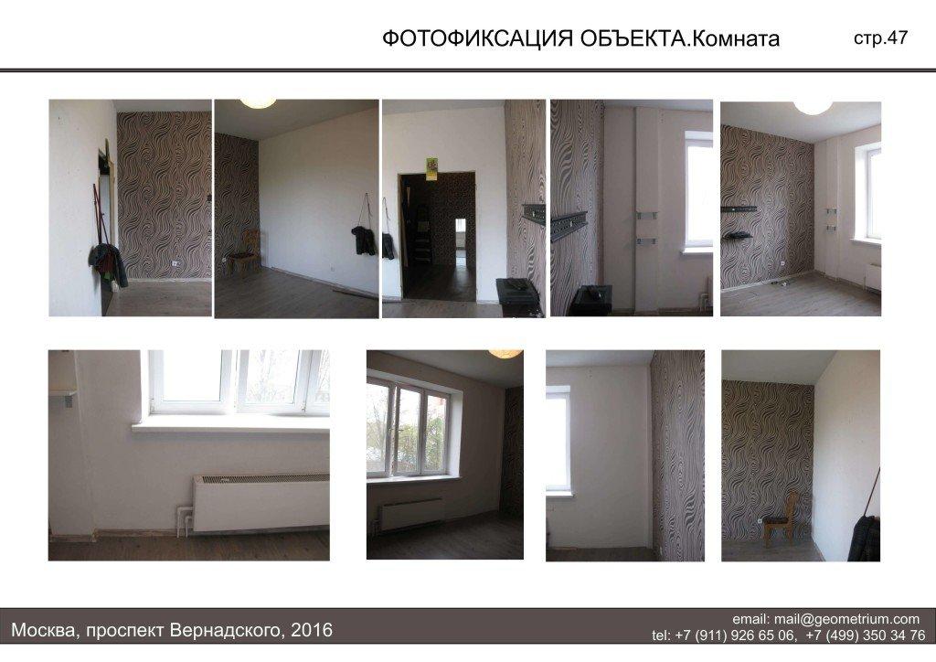 tz_vernadskogo (47)