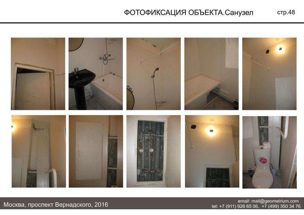 tz_vernadskogo (48)