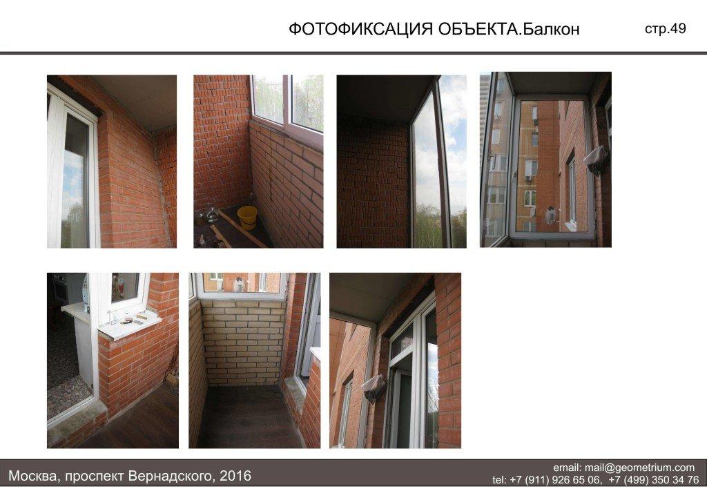 tz_vernadskogo (49)