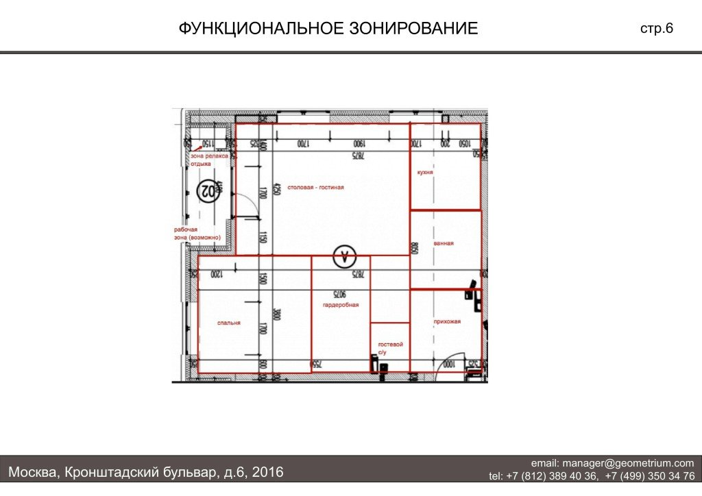 Дизайн трёхкомнатной квартиры 65 кв м 21 фото в