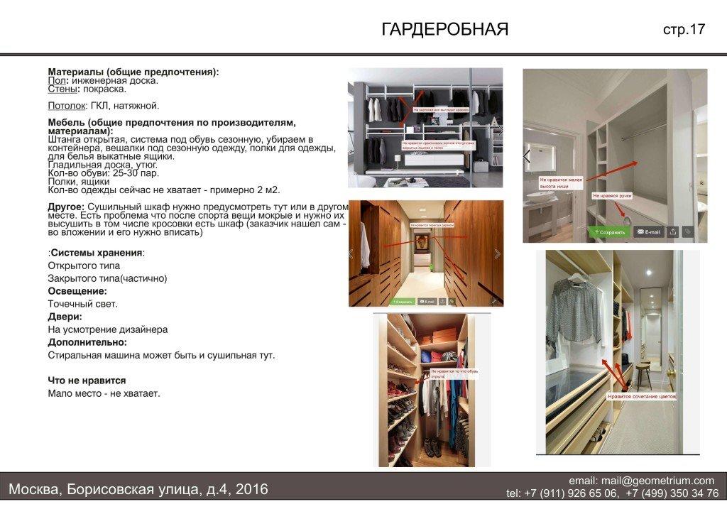tz_izmailovo-16