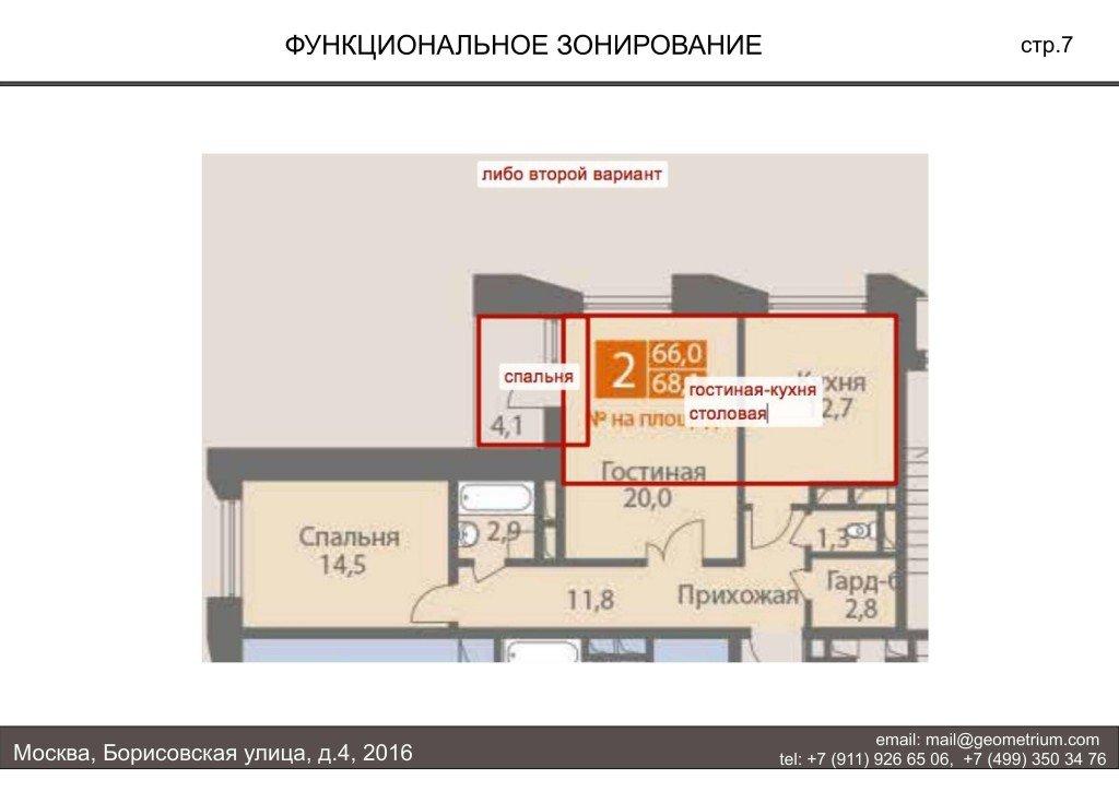 tz_izmailovo-7