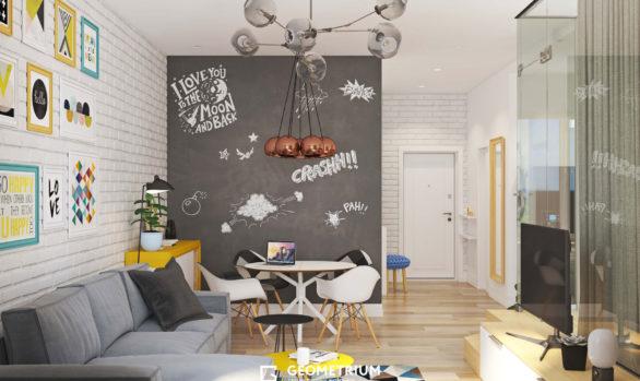 Дизайн квартиры для молодой пары: Университетский