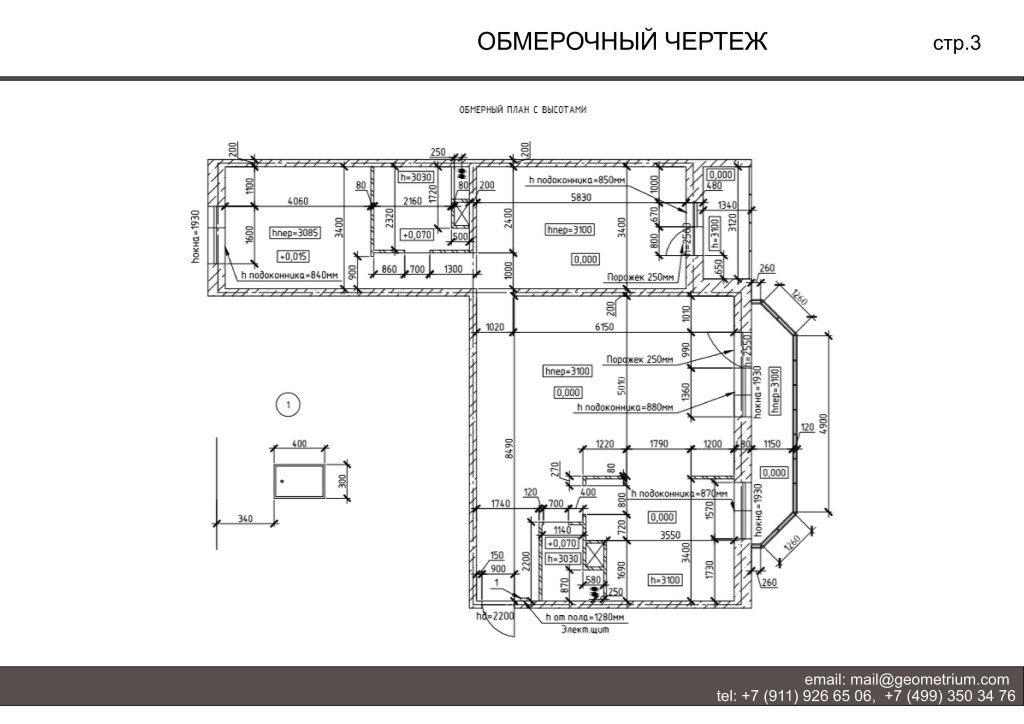 tz_aleksandr_0003