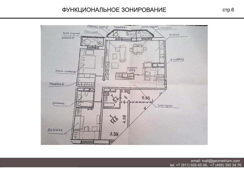 tz_aleksandr_0006