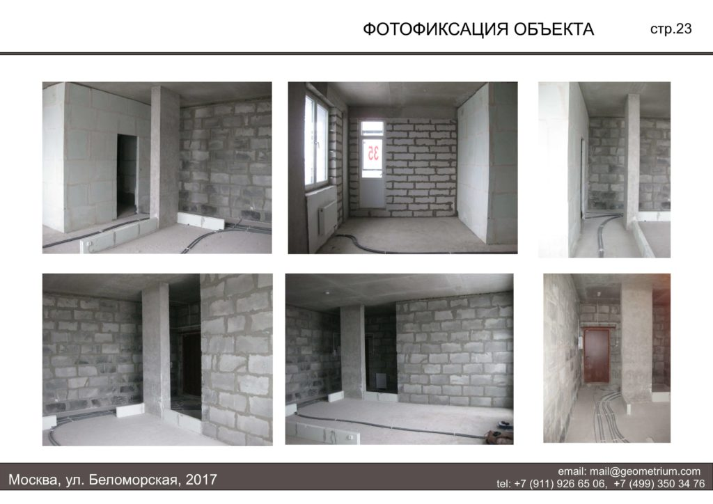 tz_belyi_gorod0023